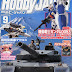 Hobby Japan September 2013 Issue Sample Scans/ Images