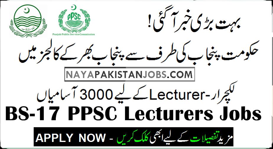PPSC Lecturers Jobs 2019, PPSC Lecturers Vacancies, Lecturers Jobs 2019, Pakistan Lecturers Jobs 2019, ppsc lecturers jobs advertisement