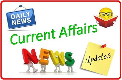 करेंट अफेयर्स साप्ताहिक एक पंक्ति: 09 अक्टूबर 2017 से 15 अक्टूबर 2017 तक (Part-2)