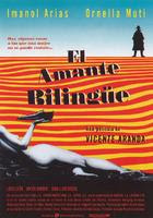pelicula El amante bilingüe (1992)