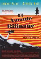 El amante bilingüe (1992)