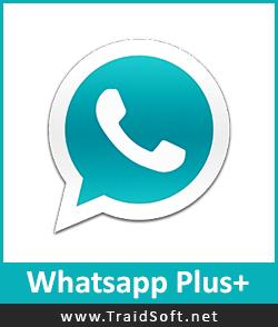 برنامج واتس اب بلس الازرق مجاناً