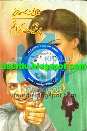 Perfect Crime Imran Series By Zaheer Ahmed