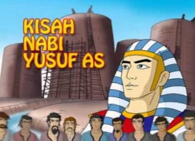 Sejarah singkat Nabi Yusuf AS