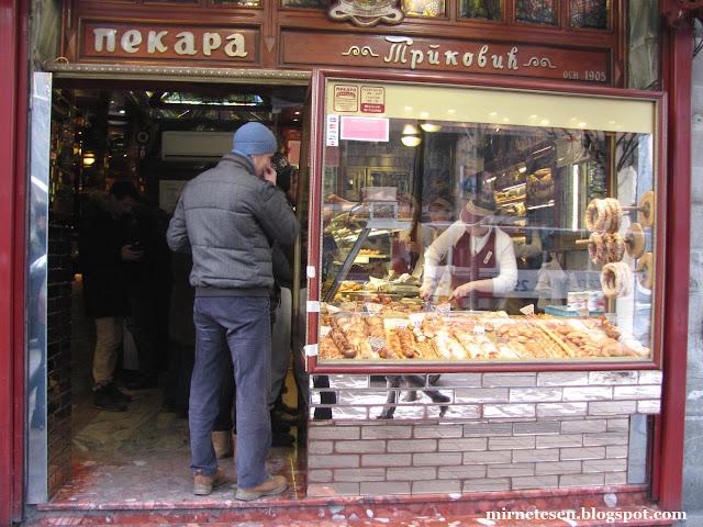 Лучшая пекарня Белграда