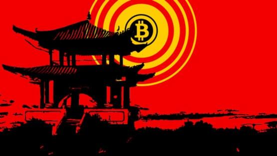 Китай и ICO