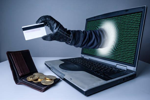 Email Fraud kya hai aur isse kaise bache | Safe internet access