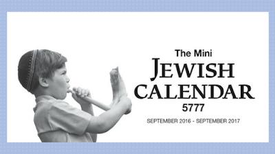 Kar-Ben calendar