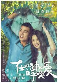 Nonton Crying Out in Love (2016) Sub Indonesia
