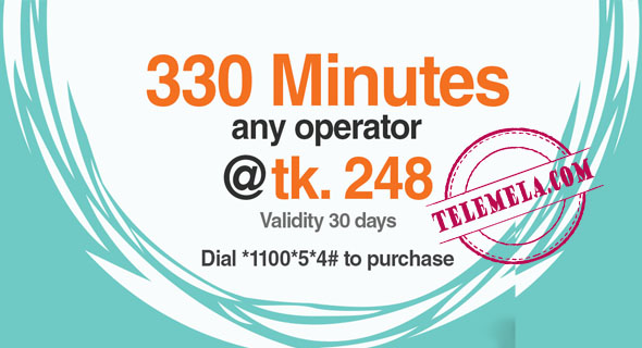 Banglalink 330 Minutes 248Tk Bundle offer
