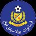 Senarai Pemain Pahang FA Musim 2017