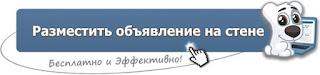 http://dublyor-globus-inter.blogspot.ru/2017/08/vk_2.html