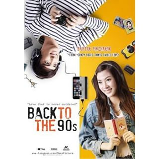 back to the 90s back to the 90s tour back to the 90s 2015 back to the 90s thai movie back to the 90s eng sub back to the 90s party back to the 90s subtitle back to the 90s concert oregon back to the 90s medford back to the 90s colorado state fair back to the 90s full movie back to the 90s album back to the 90s at the expo back to the 90s austin back to the 90s amsterdam back to the 90 ahoy 2014 back to the 90 ahoy back to the 90's ahoy 2015 back to the 90's and 00's 4 april back to the 90's and 00's back to the 90's antwerpen back to the 90s band back to the 90s bar back to the 90s butlins back to the 90s blocks that matter back to the 90s big tunes back to 90 by nice7 back to back 90 bend back in the 90s bojack back in the 90s by grouplove big tunes back to the 90s tracklist back to the 90s concert back to the 90s cd back to the 90s concert mn back to the 90s concert medford back to the 90s concert 2016 back to the 90s cast back to the 90s cardiff back to the 90s cedar park center back to the 90s download back to the 90s dance music back to the 90s dance back to the 90s destorm back to the 90s dj smoke back to the 90s dance anthems back to the 90 den bosch back to the 90's dress code back to the 90 dj mast eurodance back to the 90s download back to the 90s english subtitle back to the 90s eng sub download back to the 90s english sub back to the 90s event back to the 90s eindhoven back to the 90s eindhoven 20 december back to the 90s emmen back to the 90s eurodance back to the 90s enschede back to the 90s full movie eng sub back to the 90s festival back to the 90s full movie english sub back to the 90s full movie online back to the 90s fashion back to the 90s film back to the 90s fancy dress back to the 90s facebook back to the 90s filipe toledo back to the 90s ganool back to the 90s grouplove back to the 90s game back in the 90s grouplove lyrics back in the 90s grouplove download back in the 90s grouplove mp3 back in the 90s grouplove chords go back to the 90s go b