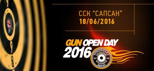 GUN OPEN DAY' June 2016