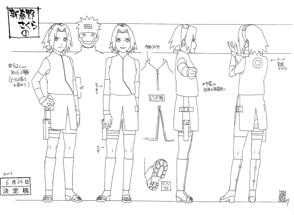 5jpg (1019×743) Naruto Pinterest Naruto, Manga and Anime - survey form