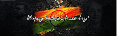 70TH INDEPENDENCE DAY HD FACEBOOK COVER PHOTOS