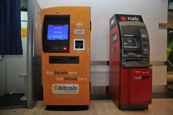 How I Find bitcoin atm near me open now Full List sell bitcoin atm near You