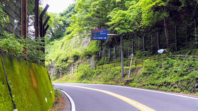 多摩川から浅川自転車道で高尾まで行き、国道20号線(甲州街道)で大垂水峠を越えて相模湖へ。津久井湖、城山湖を巡って湯殿川沿いを走り浅川へ戻るサイクリングコース
