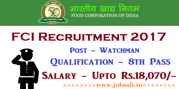 Food Corporation of India Recruitment, FCI Watchman Vacancy, FCI Watchman jobs in Punjab