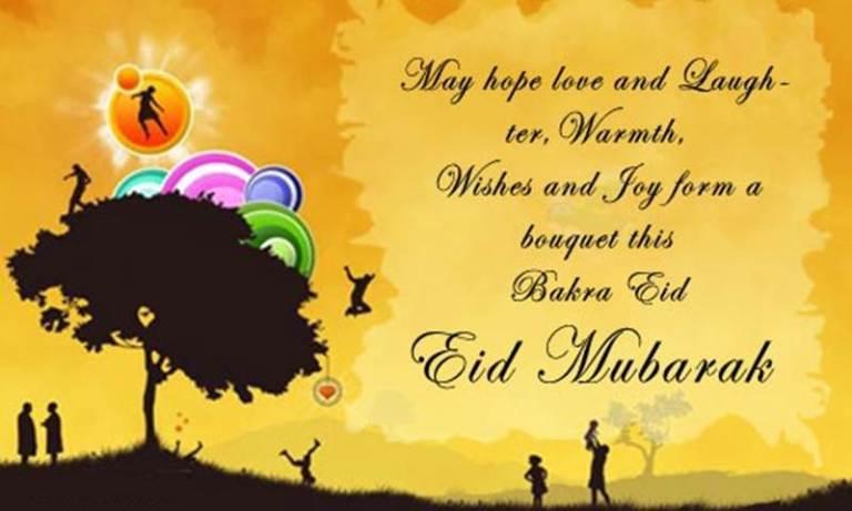 Eid al adha greetings for wife eid ul adha mubarak 2018 eid al adha greetings for wife m4hsunfo