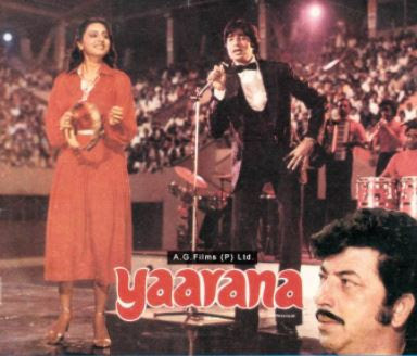 Yaarana Movie Dialogues, Amitabh Best Dialogues in Yaarana, Yaarana Dialogues
