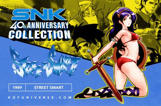 https://www.kofuniverse.com/2010/07/street-smart-1989.html