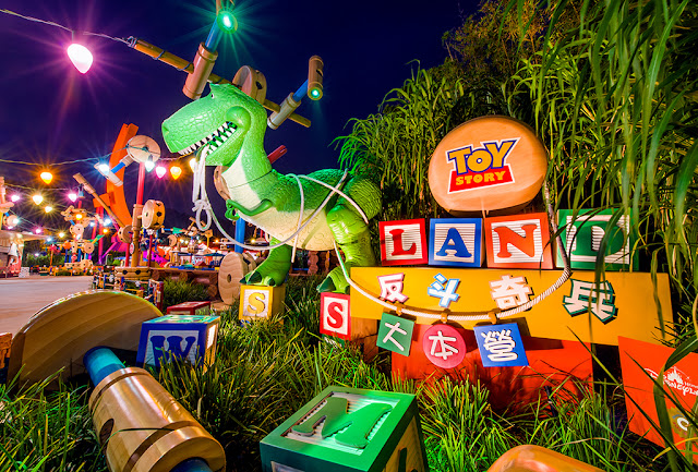 Área de Toy Story na Disney