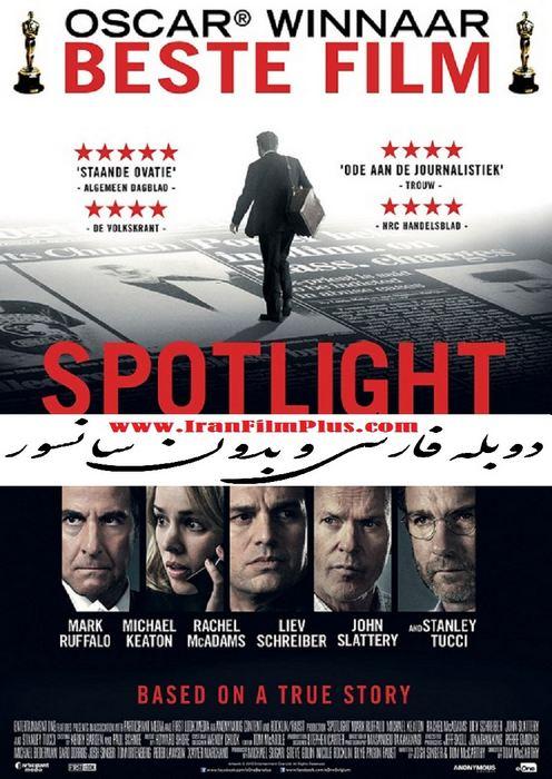 دانلود فیلم از ایران فیلم دوبله Spotlight
