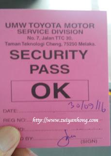 Toyota Pass