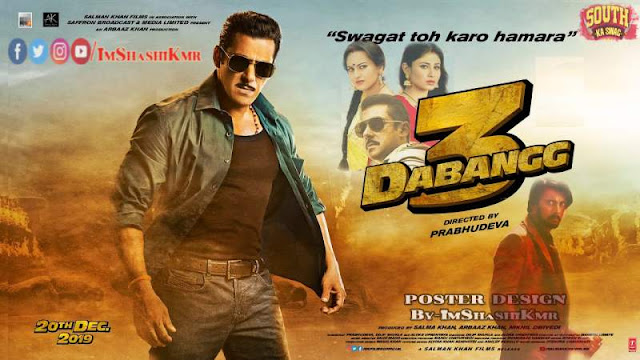 Dabangg 3 2019 Hindi Full Movie Download - Dabangg 3 movie in Hindi Dubbed new movie watch movie online website Download