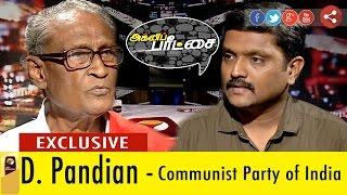 Agni Paritchai 03-09-2016 Interview with D. Pandian Communist Party of India