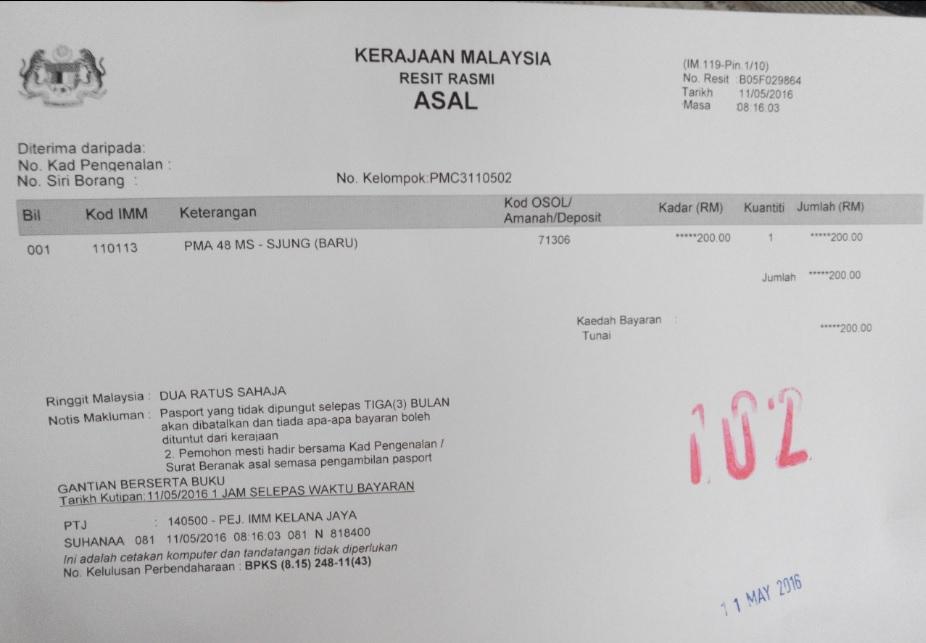 Life Is Beautiful: Malaysian Passport Renewal @ Immigration office