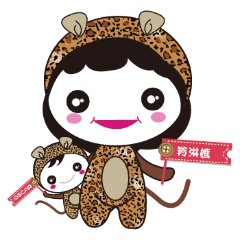 妍創.羚淋(00) 客製商品館