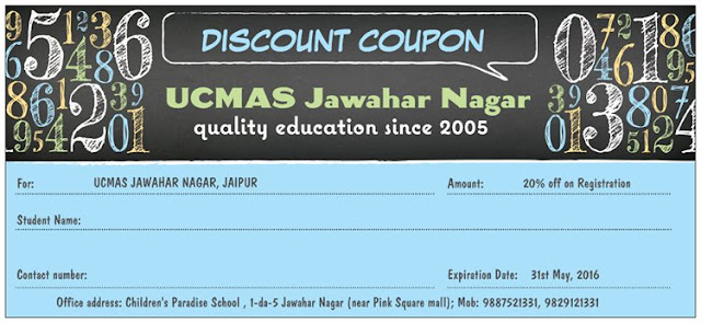 UCMAS abacus for kids: SUMMER DISCOUNT