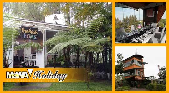 The Peak Bandung - Resto View Alam Nan Indah