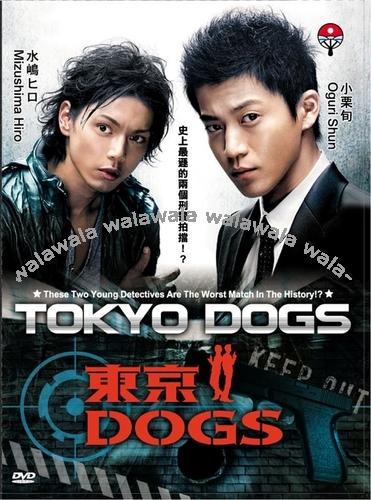 Tokyo Dogs Sub Indo : tokyo, Tokyo, (2009), TVrip, 01-10, Subtitle, Indonesia