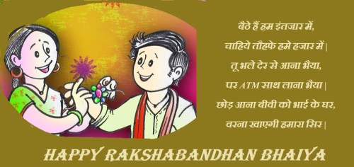 raksha bandhan photo