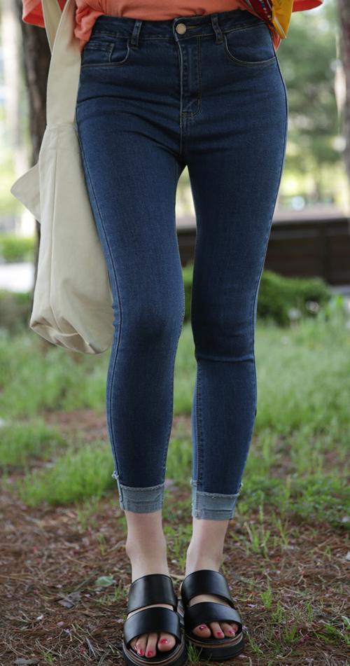 Skinny Cutout Cuffed Jeans