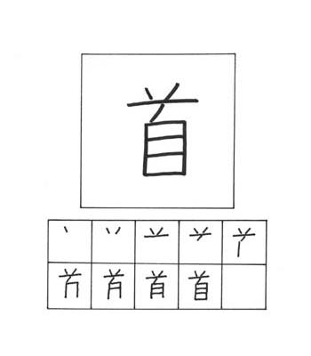 kanji leher