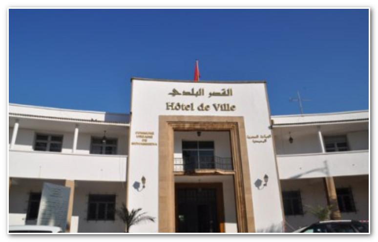 خلافات داخلية تشل المجلس الجماعي للمحمدية