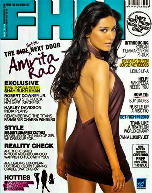 amrita-rao-on-cover-of-fhm-india-magazine-2010