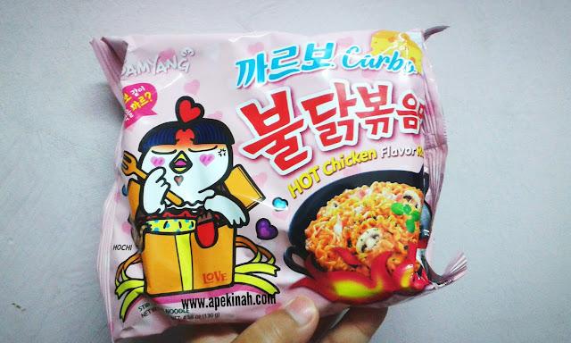 Samyang Carbo Pink