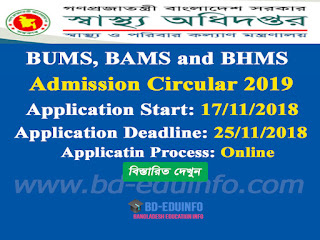 BUMS, BAMS and BHMS Admission Test Circular 2018-2019