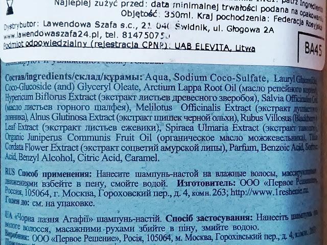 Pervoe Reshenie, Bania Agafii - Szampon nalewka ziołowa do włosów, Czarna Kąpiel Agafii - Łopian, dziurawiec, szałwia górska, nostrzyk żółty, szyszki czarnej olchy, jałowiec, skład