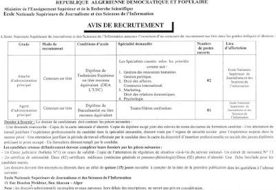 إعلان عن توظيف بالمدرسة الوطنية العليا للصحافة و علوم الإعلام بالجزائر العاصمة --افريل 2019