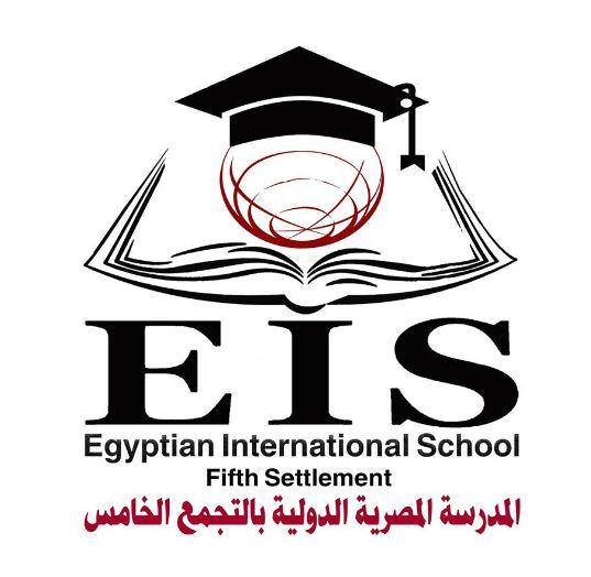 اعلان مسابقة  فى المدرسة المصرية الدولية بالتجمع الخامس لعام 2019