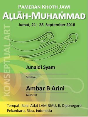 Pameran Seni Tulis Kaligrafi Khoth Jawi Arab Melayu