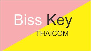 Bisskey Thaicom Terbaru 578.5e CBAND PPTV HD