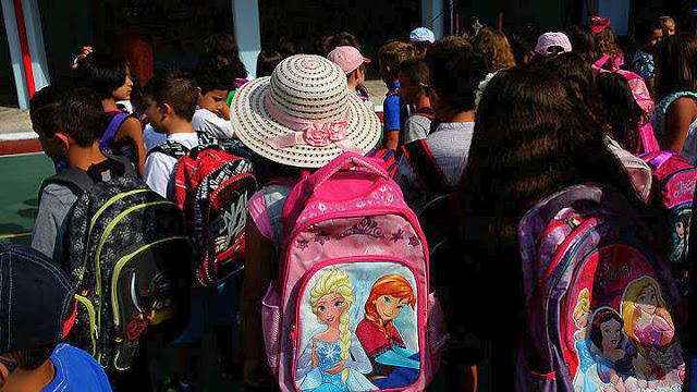 Πρώτη «Happy Friday» και στα δημοτικά σχολεία της Αργολίδας