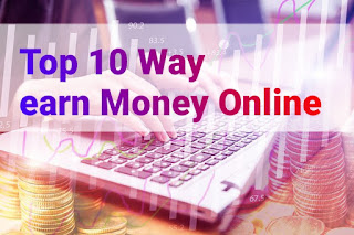 Top 10 Way To Earn Money Online - Hindi